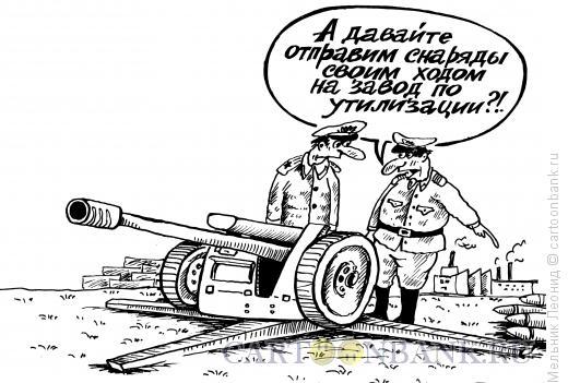 Карикатура: Не утруждая себя, Мельник Леонид