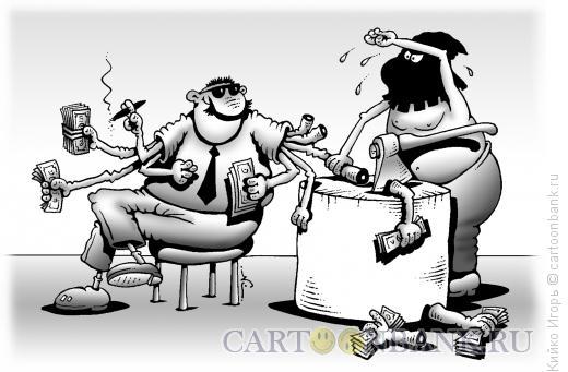 Карикатура: Многорукая коррупция, Кийко Игорь