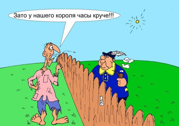 Карикатура: Соседи, Валерий Каненков