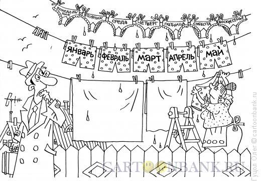 Карикатура: Трусы-неделька, Гуцол Олег