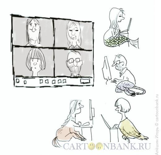 Карикатура: Зумитинг, Алёшин Игорь
