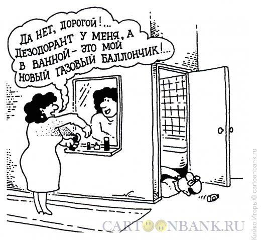 Карикатура: Перепутал, Кийко Игорь