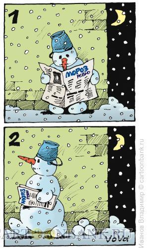 Карикатура: Снеговик и снежки, Иванов Владимир
