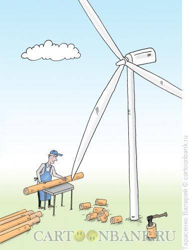 Карикатура: Альтернатива, Тарасенко Валерий