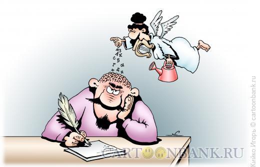 Карикатура: Муза-сеятель, Кийко Игорь