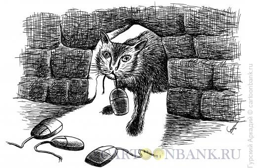 Карикатура: кошка и мыши, Гурский Аркадий