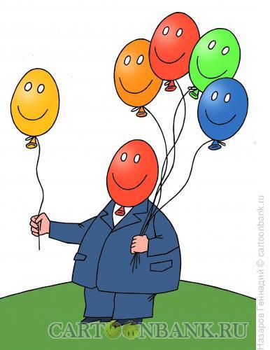 Карикатура: Кому шарики, Назаров Геннадий