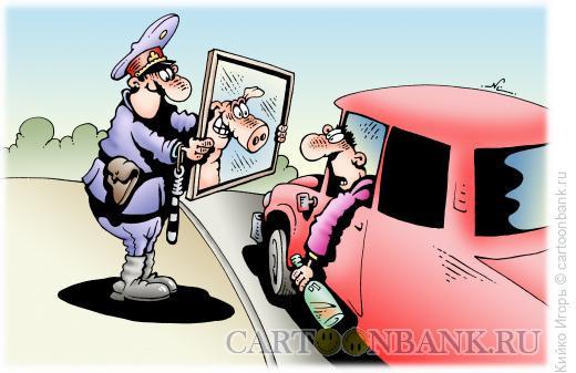 Карикатура: Отражение пьяного водителя, Кийко Игорь