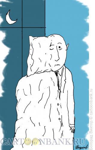 Карикатура: Засыпающий, Богорад Виктор