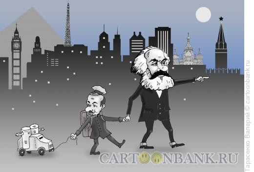 Карикатура: Начало, Тарасенко Валерий