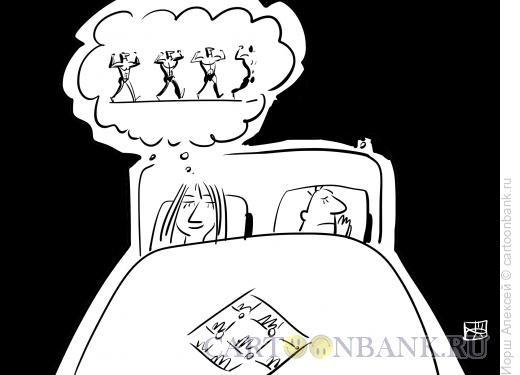 Карикатура: Спокойной ночи, Иорш Алексей