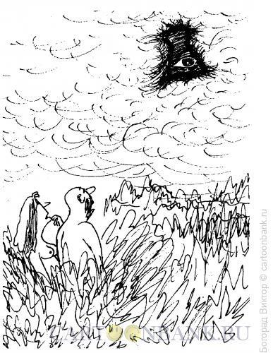 Карикатура: Всевидящее око, Богорад Виктор