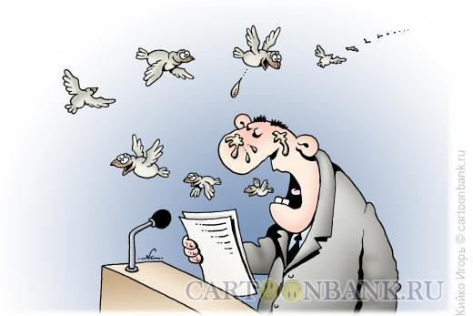Карикатура: Жертва слов, Кийко Игорь
