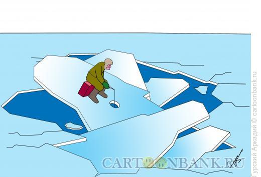 Карикатура: рыбак, Гурский Аркадий