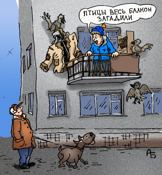 Карикатура: Пугало, backdanov