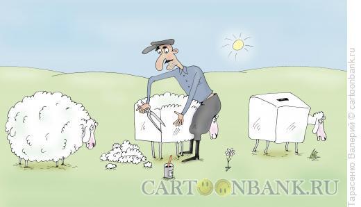 Карикатура: Весенняя компания, Тарасенко Валерий