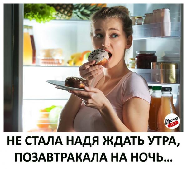 Мем, Ирония