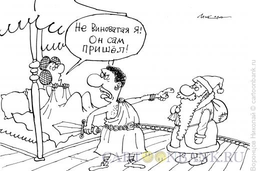 Карикатура: Отелло, Воронцов Николай