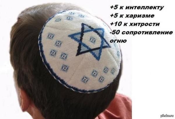 Мем: Холокост:)