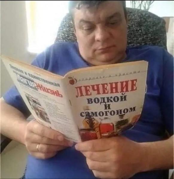 Мем: Когда вакцинация вне доверия, Дмитрий Анатольевич