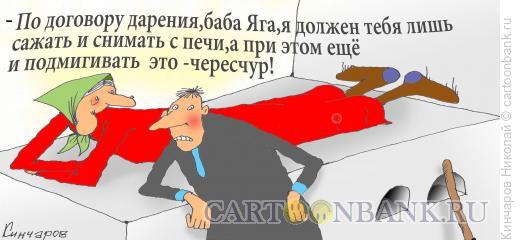 Карикатура: РЕНТА - РАСТУДЫ ЕЁ В КАЧЕЛЬ, Кинчаров Николай