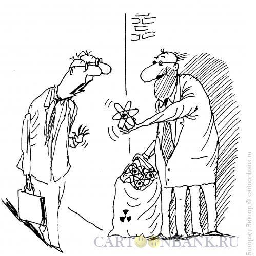 Карикатура: Спасибо, не надо!, Богорад Виктор