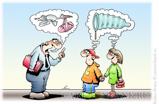Карикатура: Сексобучение, Кийко Игорь