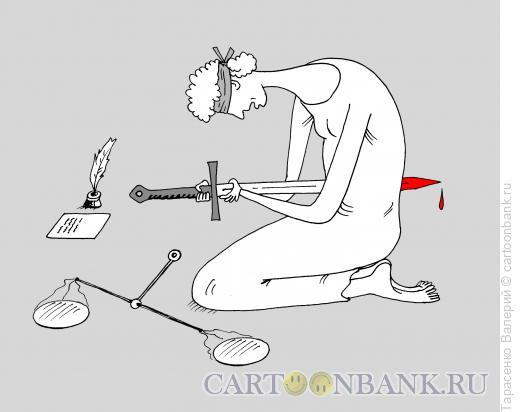 Карикатура: Харакири, Тарасенко Валерий