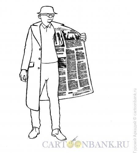 Карикатура: газета в пальто, Гурский Аркадий