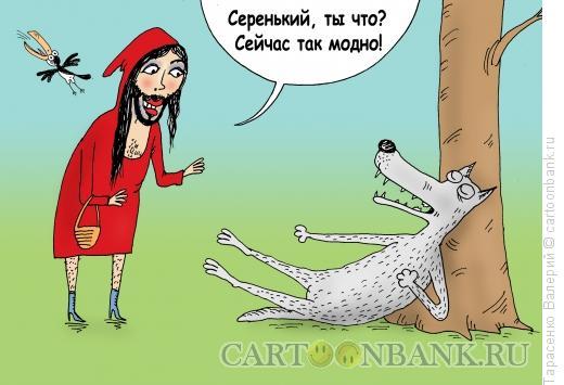Карикатура: Героиня нашего времени, Тарасенко Валерий