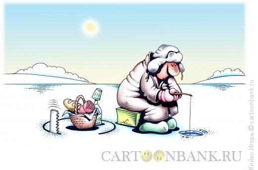 Карикатура: Рыбак и голодные рыбы, Кийко Игорь