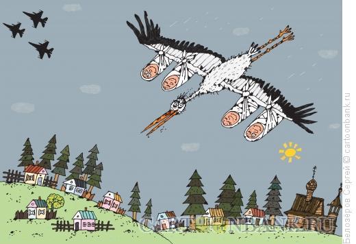 Карикатура: Птица счастья, Белозёров Сергей