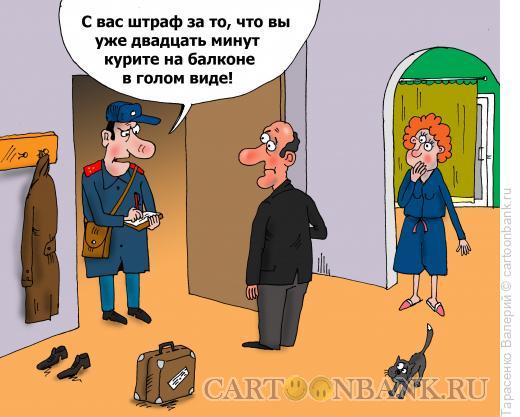 Карикатура: Штраф, Тарасенко Валерий