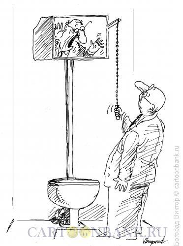 Карикатура: Нет зомбоящику, Богорад Виктор