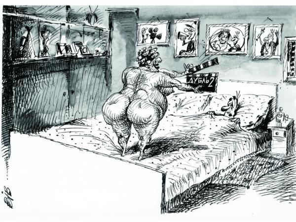 Карикатура: Дубль - 2, BIB