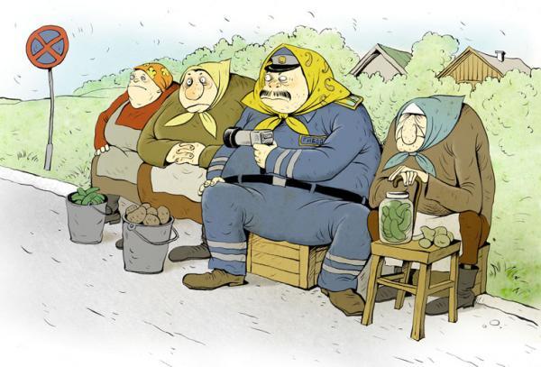 Карикатура: Обочина, Ольга Громова